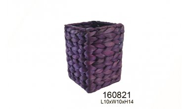 Square Water hyacinth Basket ( Purple )